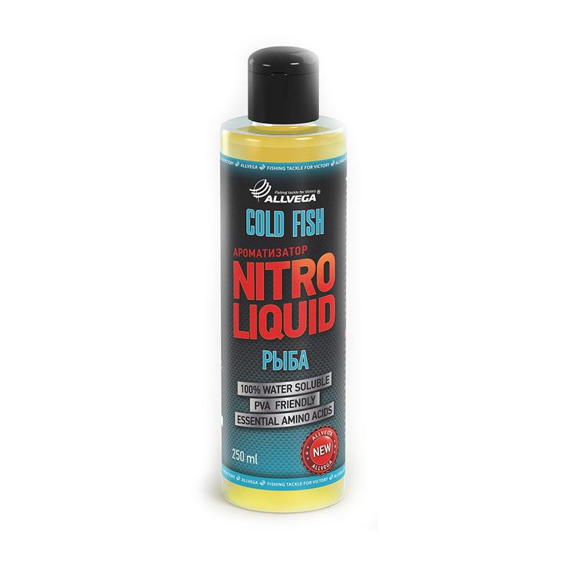 Ароматизатор жидкий ALLVEGA Nitro Liquid Gold Fish 250мл (РЫБА)