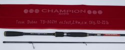 Champion rods Team Dubna TD-842MH 2.55 м. 10-42 гр.