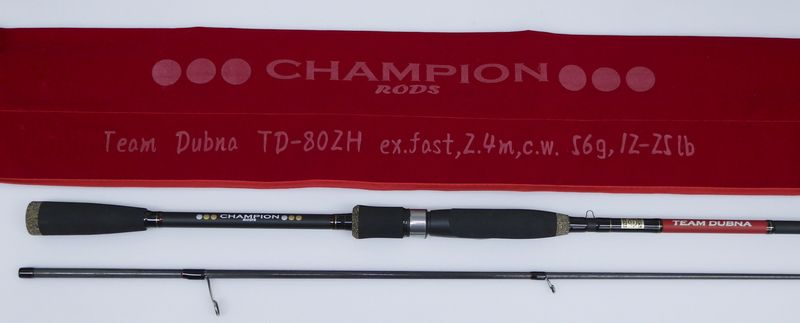 Champion rods Team Dubna TD-902MH 2.70 м. 12-50 гр.