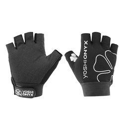 Перчатки рыболовные Yoshi Onyx, цвет черный (5 открытых пальцев)